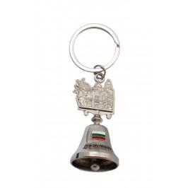 Сувенирен ключодържател с метална пластинка и камбанка