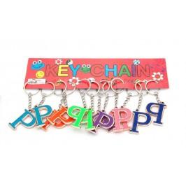 Сувенирен метален ключодържател - буква Р