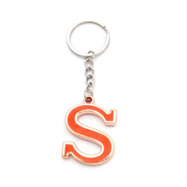 Сувенирен метален ключодържател - буква S