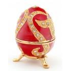 Декоративна метална кутийка за бижута във формата на яйце - фаберже