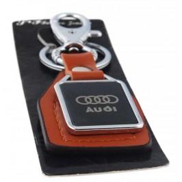 Автомобилен ключодържател с пластина - Audi