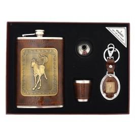 Луксозен подаръчен комплект, включващ метална манерка с дозатор, чашка и ключодържател - кон