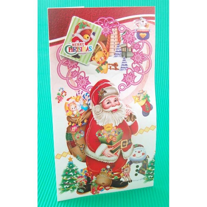 Коледна картичка с брокат