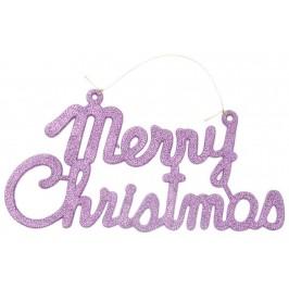 Коледна украса за окачване - надпис - Весела Коледа