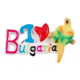 Сувенирна магнитна фигурка във формата на папагал с надпис - Аз ♥ България