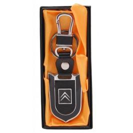 Стилен ключодържател с пластина - Citroen