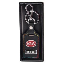 Ключодържател с кожена пластина с цветен шев - Kia Предлага се в кутийка
