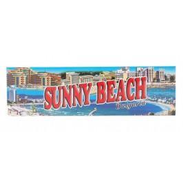 Неогъваща се продълговата магнитна пластинка - плажове с хотели на Слънчев бряг