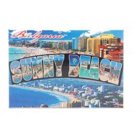 Неогъваща се магнитна пластинка - плажове, Слънчев бряг