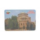 Сувенирна магнитна пластинка - катедрален храм