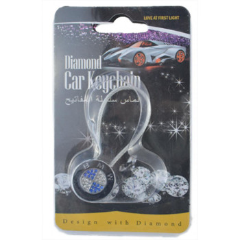 Автомобилен метален ключодържател - емблема на кола - BMW
