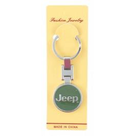 Автомобилен метален ключодържател - кръгла тъмно зелена емблема на Jeep