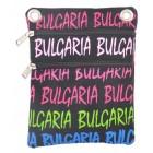 Цветна чантичка с едно голямо отделение и два странична джоба с цип