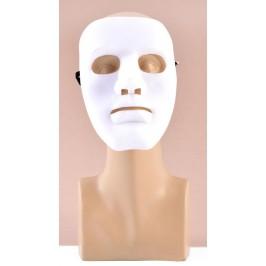 Бяла карнавална маска, изработена от PVC материал