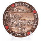 Сувенирна релефна чинийка с поставка, декорирана с надпис I ♥ Bulgaria