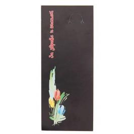 Картон за опаковка на мартеници - цветен принт, 300гр