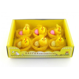 Декоративни фигурки Великденски пиленца с яйце - 5см