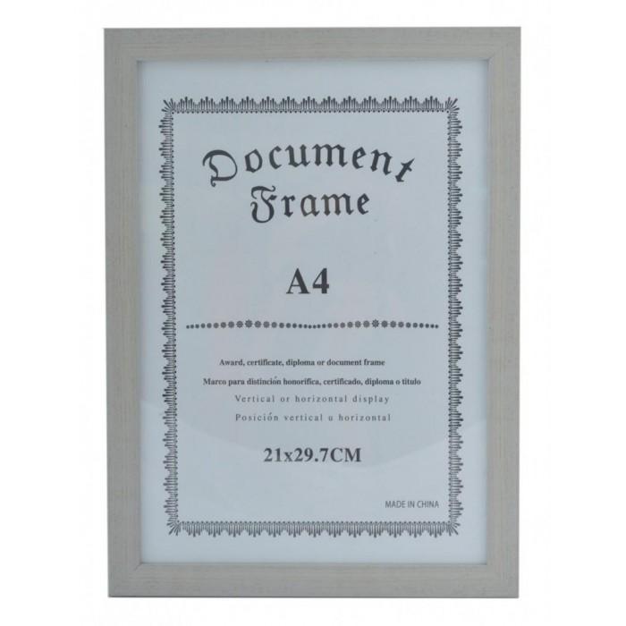 Цветна рамка за снимки и грамоти