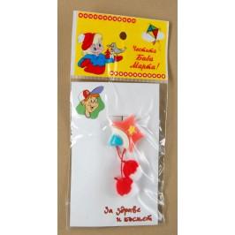 Мартеница пластмасова фигурка - различни видове, с вълнени помпони