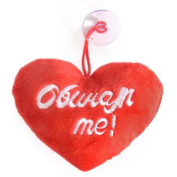 Плюшена възглавничка във формата на сърце с надпис - Обичам те