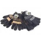 Двуцветни плетени ръкавици с еластичен маншет