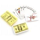 Карти за игра - 52 броя, гръб - цветен принт