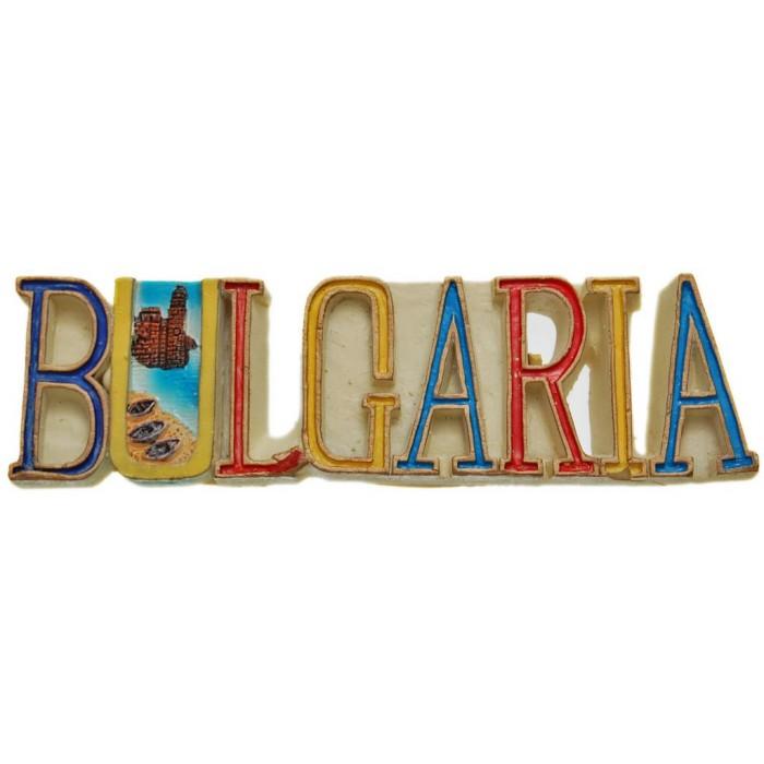 Декоративна фигурка с магнит - България, изработена от полирезин