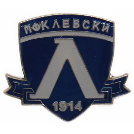 Метална значка с емблемата на ПФК Левски