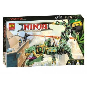 Конструктор 573 части - Нинджа нинджа механичен дракон