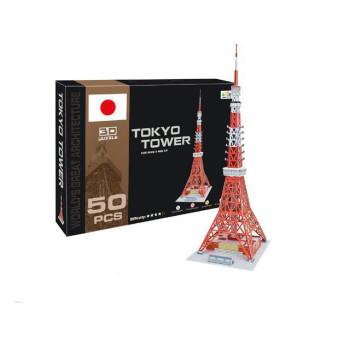 """3D пъзел от 50 части -  """"Токийска кула"""""""