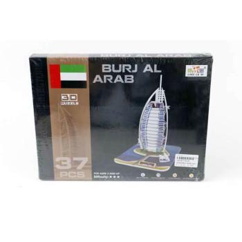 """3D пъзел от 37 части -  """"Бурдж ал-Араб"""""""