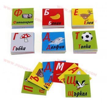 """Развлекателна детска образователна игра """"Мемори азбука"""""""