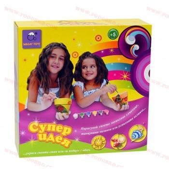 """Супер идея"" детски комплект за оцветяване"