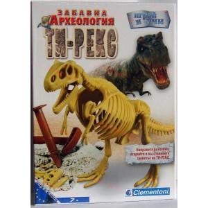 """Образователна игра """"Забавна археология ТИ-РЕКС"""""""