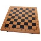 Комплект шах и табла в красива дървена кутия с размери - 40х40 см