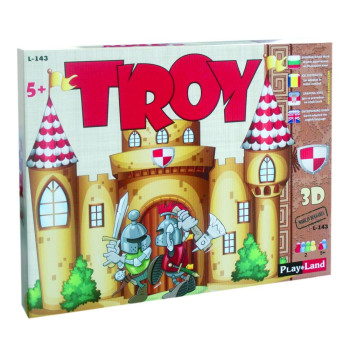 Игра за деца Троя