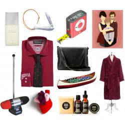 Подаръци за мъже - Идеи за подаръци за мъже