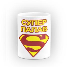 "Чаша ""Супер палав"""