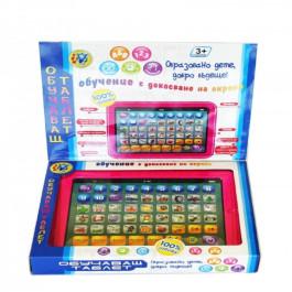 Образователен детски таблет на български език