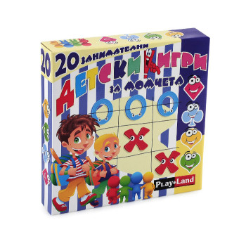 20 Детски игри за момчета
