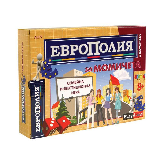 """""""Европолия за момичета"""" - икономическа семейна игра"""