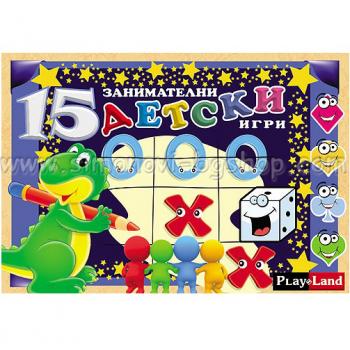 15 детски занимателни игри - Playland