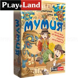 """Занимателна игра """"Мумия"""""""