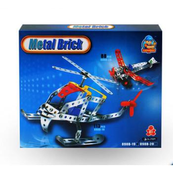 Конструктор от 160 части - подарък за вашето дете
