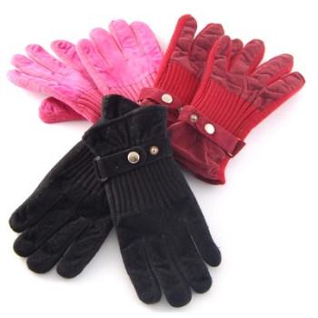 Зимни дамски ръкавици - еко кожа и текстил