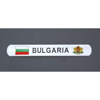 Бяла пречупваща лента - България