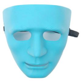 Цветна карнавална маска с ластик за удобно поставяне
