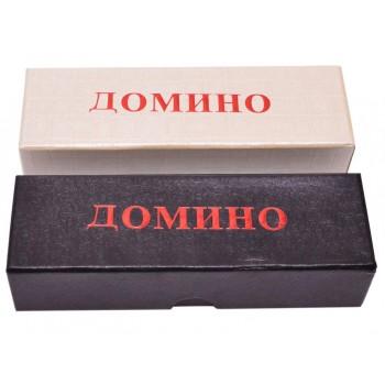 Домино в картонена кутия