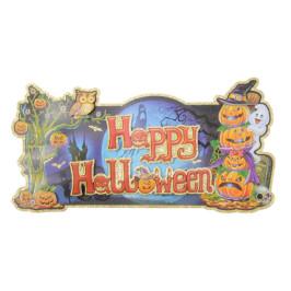 Цветен стикер с брокат в тематична форма за Хелоуин - Happy Halloween