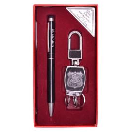 Луксозен подаръчен комплект, включващ химикал и ключодържател